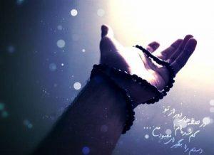 كسي كه تاكنون نماز نخوانده چگونه بايد توبه كند؟