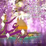 عکس برای تبریک ولادت حضرت ابوالفضل و روز جانباز