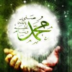عکس پروفایل زیبا ویژه عید مبعث (۲)