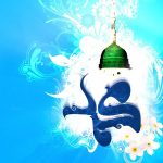 شعری زیبا در مدح حضرت محمد (ص)