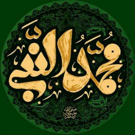 اعمال شب و روز عید مبعث