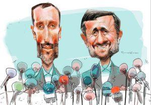 کاریکاتوری احمدی نژاد و بقایی در نشست خبری