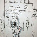 محمود احمدی نژاد بعد از رد صلاحیت