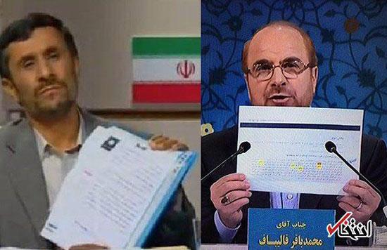 قاليباف نقش احمدي نژاد در مناظرات ٨٨ را ايفا كرد