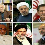 نگاهی به سوابق ۶ نامزد نهایی انتخابات ریاست جمهوری