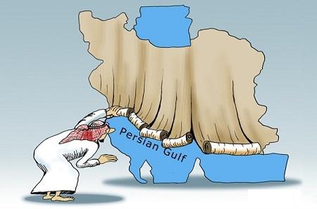 کاریکاتور خلیج فارس