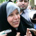فائزه هاشمی:از کاندیداتوری احمدی نژاد خنده ام گرفت/پدرم حامی روحانی بود