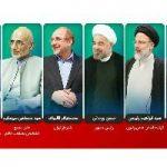 با پخش زنده مناظره نامزدها موافقت شد