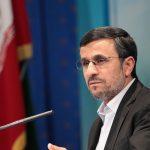 خبر جنجالی ممنوع التصویر شدن محمود احمدی نژاد