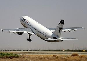 فرودگاه های تهران سه شنبه تعطیل است