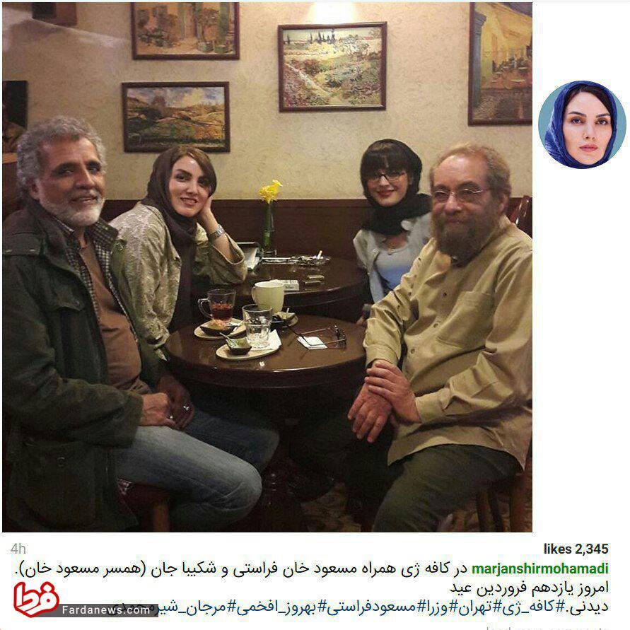 حجاب جالب همسر مسعود فراستی