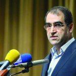 """وزیر بهداشت: اولویت ما برای نهی از منکر باید """"غیبت"""" باشد نه حجاب"""