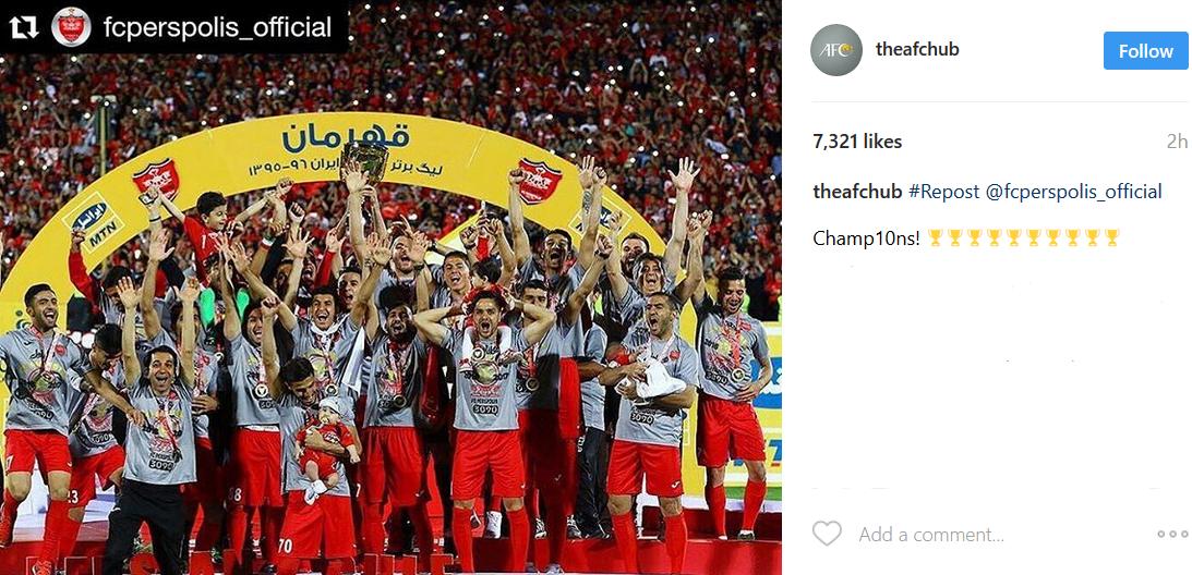 بازتاب قهرمانی پرسپولیس در صفحه رسمی AFC + عکس