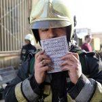 تصاویر قرآنی که در آتشسوزی پاساژ مهستان نسوخت