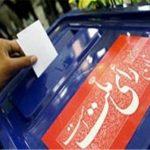 پیش بینی مشارکت ۷۰ درصدی مردم در انتخابات
