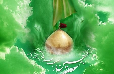 ولادت امام حسین مبارک