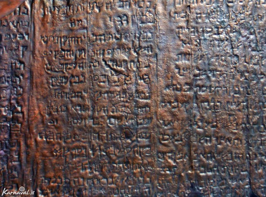 نقشه گنج پنهانی دو هزار ساله + عکس