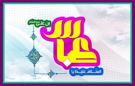 طرح گرافیکی درباره حضرت عباس
