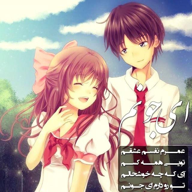 عکس نوشته های عاشقانه جدید زیبا