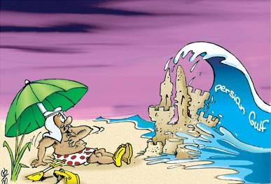 کاریکاتور خلیج العربی