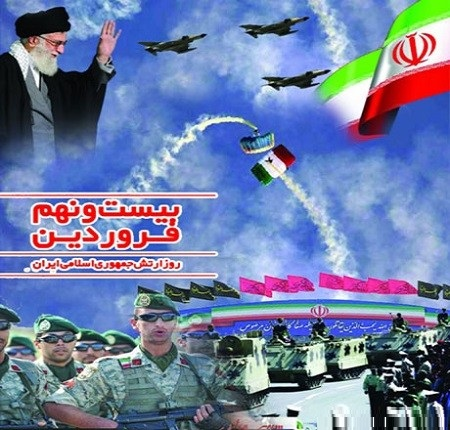 کارت تبریک روز ارتش
