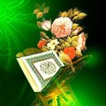 حکم شرعی استخاره با قرآن