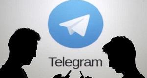 اطمینان از امن بودن تماس در تلگرام