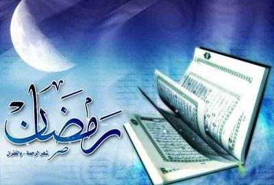 ماه رمضان , اعمال ماه رمضان