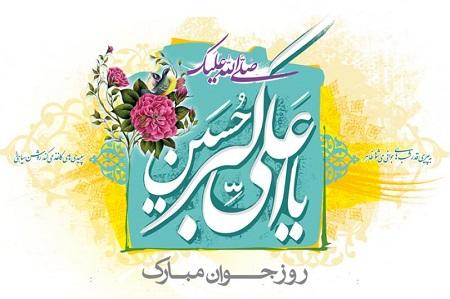 عکس برای تبریک ولادت حضرت علی اکبر
