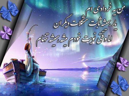 عکس زیبا برای متولدین خرداد