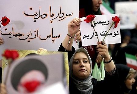 حامیان رئیسی در مصلی تهران