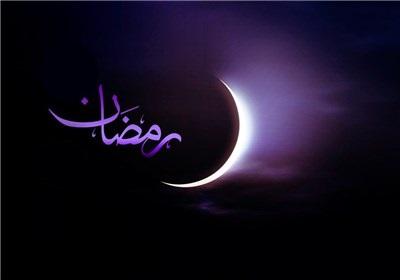 اولین روز ماه رمضان ۹۶