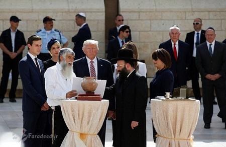 ترامپ، همسر و دخترش پای دیوار ندبه در بیت المقدس