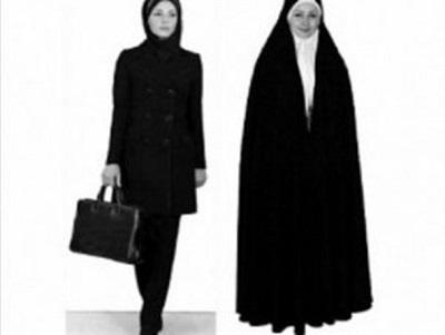 بازرسی حجاب کارمندان