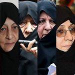 همه همسران رؤسای جمهور ایران از ابتدای انقلاب تاکنون+ تصاویر