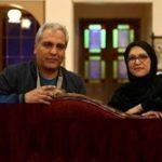 دانشگاهی با مدیریت مهران مدیری که رویا تیموریان در آن درس خواهد داد
