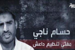 مفتی داعش دلیل حمله نکردن به ایران را فاش کرد!