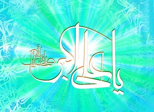 عکس پروفایل مخصوص ولادت حضرت علی اکبر و روز جوان