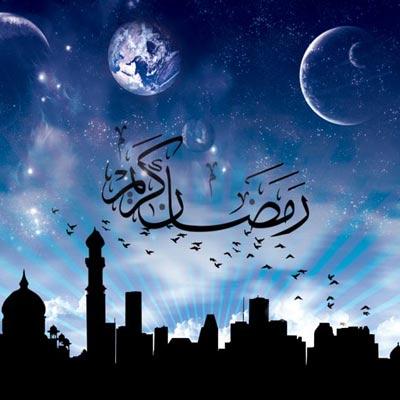 اشعار زیبا درباره ماه مبارک رمضان