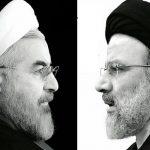 دلیل شکایت دکتر حسن روحانی از ابراهیم رئیسی
