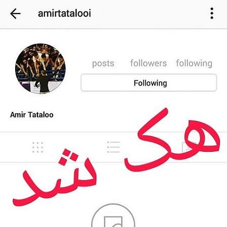 صفحه اینستاگرام امیر تتلو هک شد