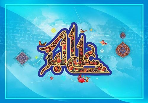 عکس پروفایل ولادت حضرت علی اکبر و روز جوان