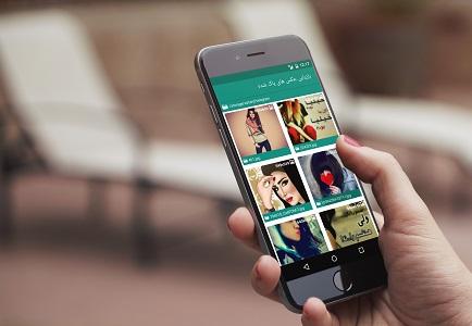 بازیابی عکس های پاک شده از گوشی اندرویدی