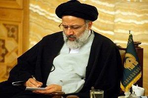نامه اعتراضی ستاد رئیسی به شورای نگهبان