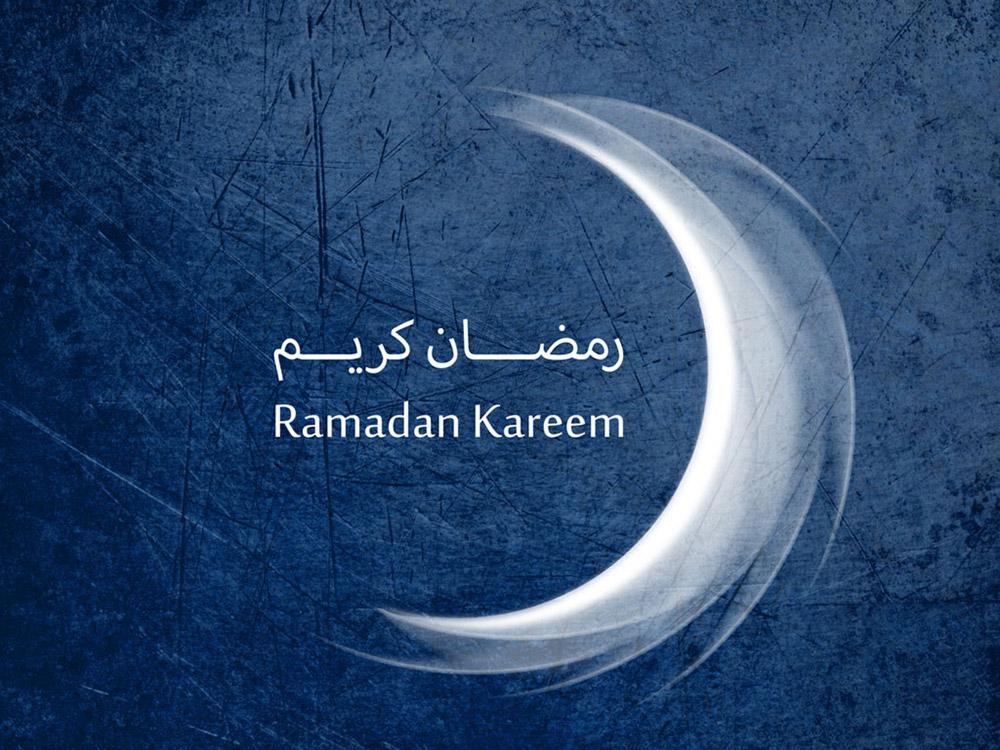 دانلود عکس پس زمینه HD و زیبا درباره ماه رمضان
