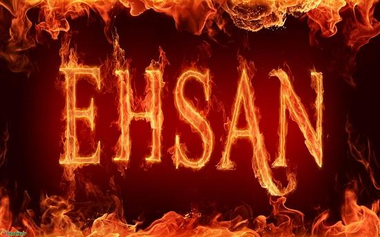 اسم احسان آتشین , elsan