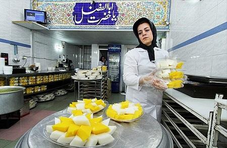تر حلوا شیرازی خوشمزه