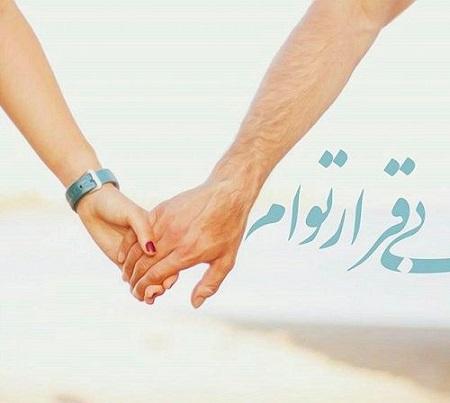 عکس لاو و رمانتیک