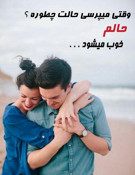 متن عاشقانه و خاص برای همسر