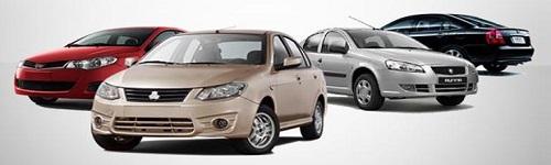 قیمت روز انواع خودرو داخلی و خارجی